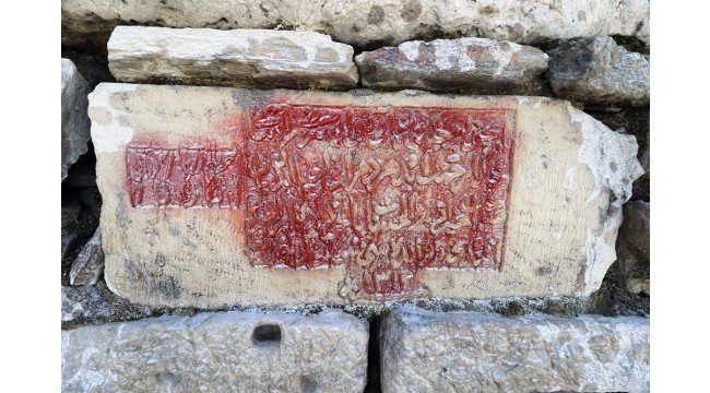 Manisa'dan kaçırılan 1800 yıllık yazıtın Türkiye'ye getirilmesi ısrarlı çabanın ürünü